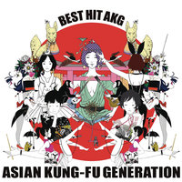 Kung fu generation best asian