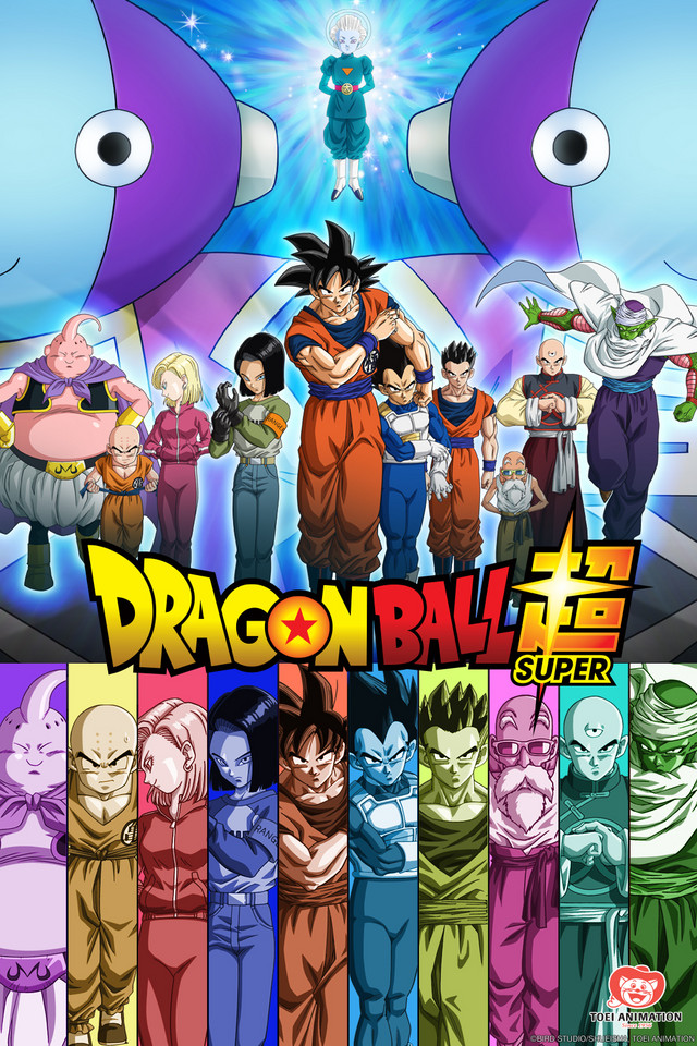 Z ball super dragon