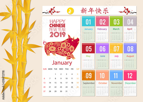 Printable monthly asian calendar