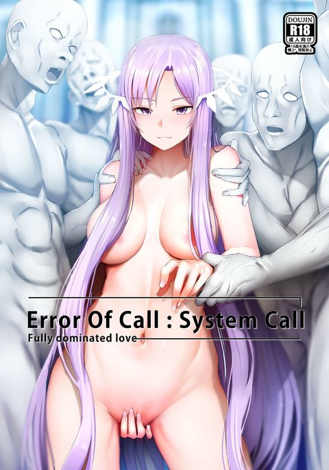 Sword art online hentai uncensored