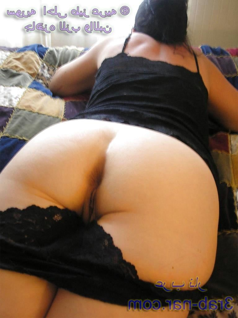 Ass big nude arab sex xxx